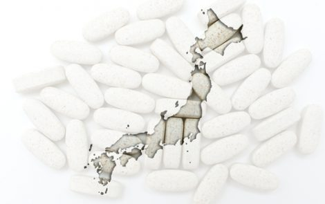 Catalyst Expands Firdapse's License Coverage to Include Japan, Sues FDA Over Ruzurgi's Approval